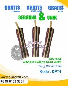 Souvenir Dompet Batik DPT4