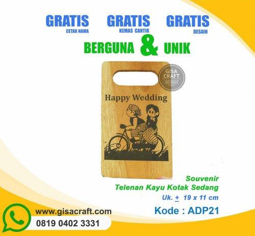 Souvenir Talenan Kayu Kotak Sedang ADP21