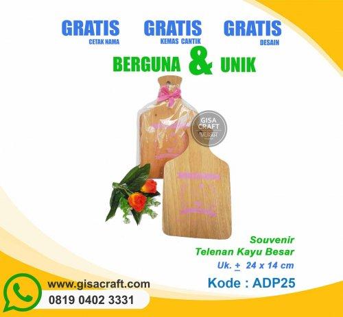 Souvenir Talenan Kayu Besar ADP25