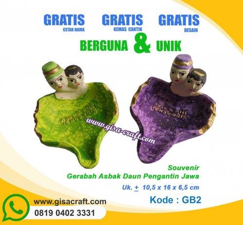 Souvenir Asbak Daun Pengantin Jawa GB2