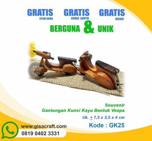 Souvenir Gantungan Kunci Kayu Bentuk Vespa GK25