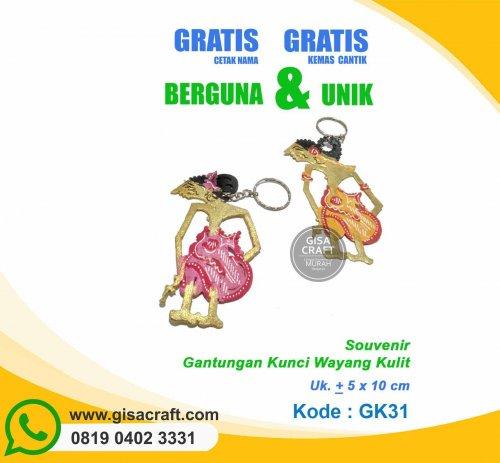 Souvenir Gantungan Kunci Wayang Kulit GK31