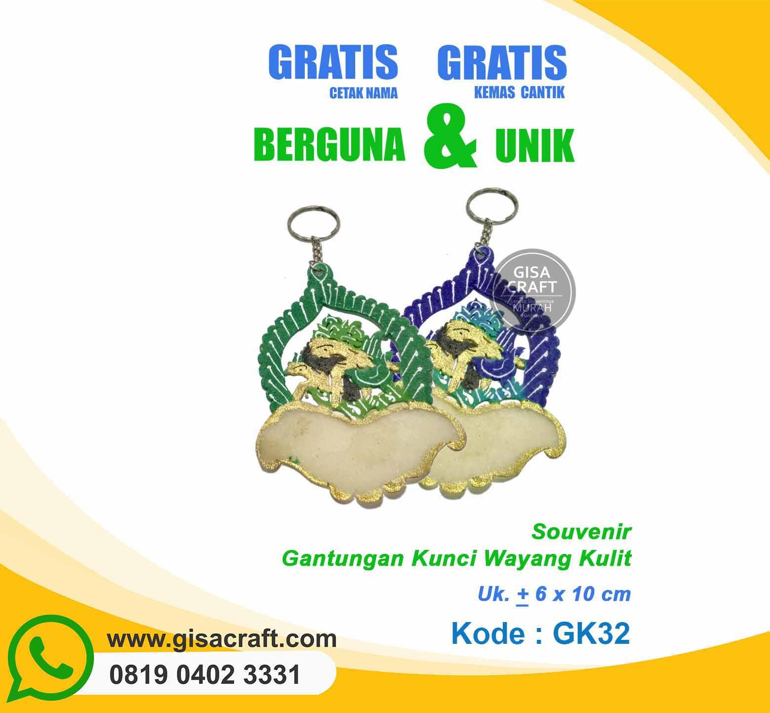 Souvenir Gantungan Kunci Wayang Kulit GK32