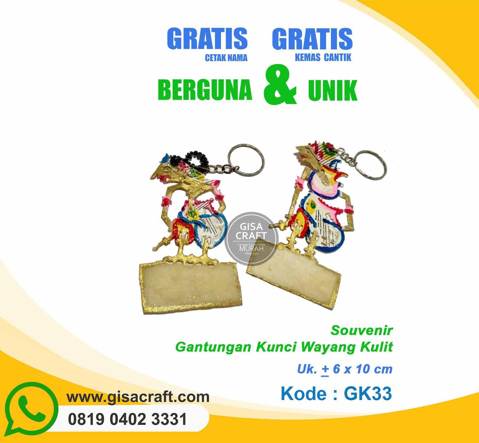 Souvenir Gantungan Kunci Wayang Kulit GK33