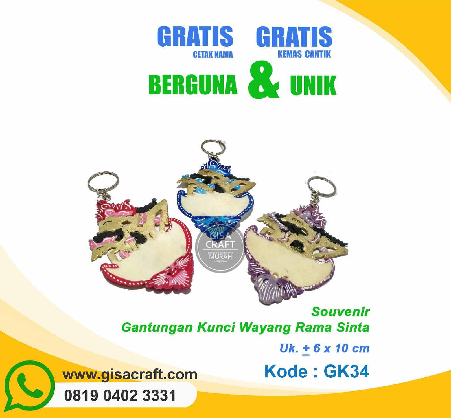 Souvenir Gantungan Kunci Wayang Rama Sinta GK34