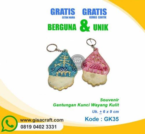 Souvenir Gantungan Kunci Wayang Kulit GK35