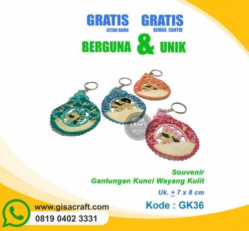 Souvenir Gantungan Kunci Wayang Kulit GK36