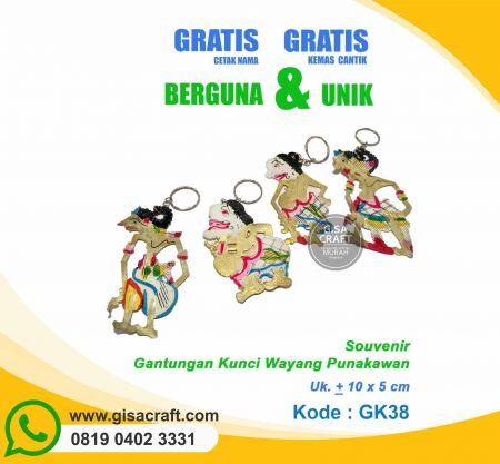 Souvenir Gantungan Kunci Wayang Punakawan GK38