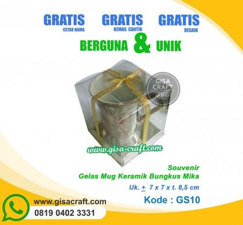 Souvenir Mug Keramik Kemas Mika GS10