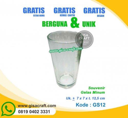 Souvenir Gelas Minum GS12