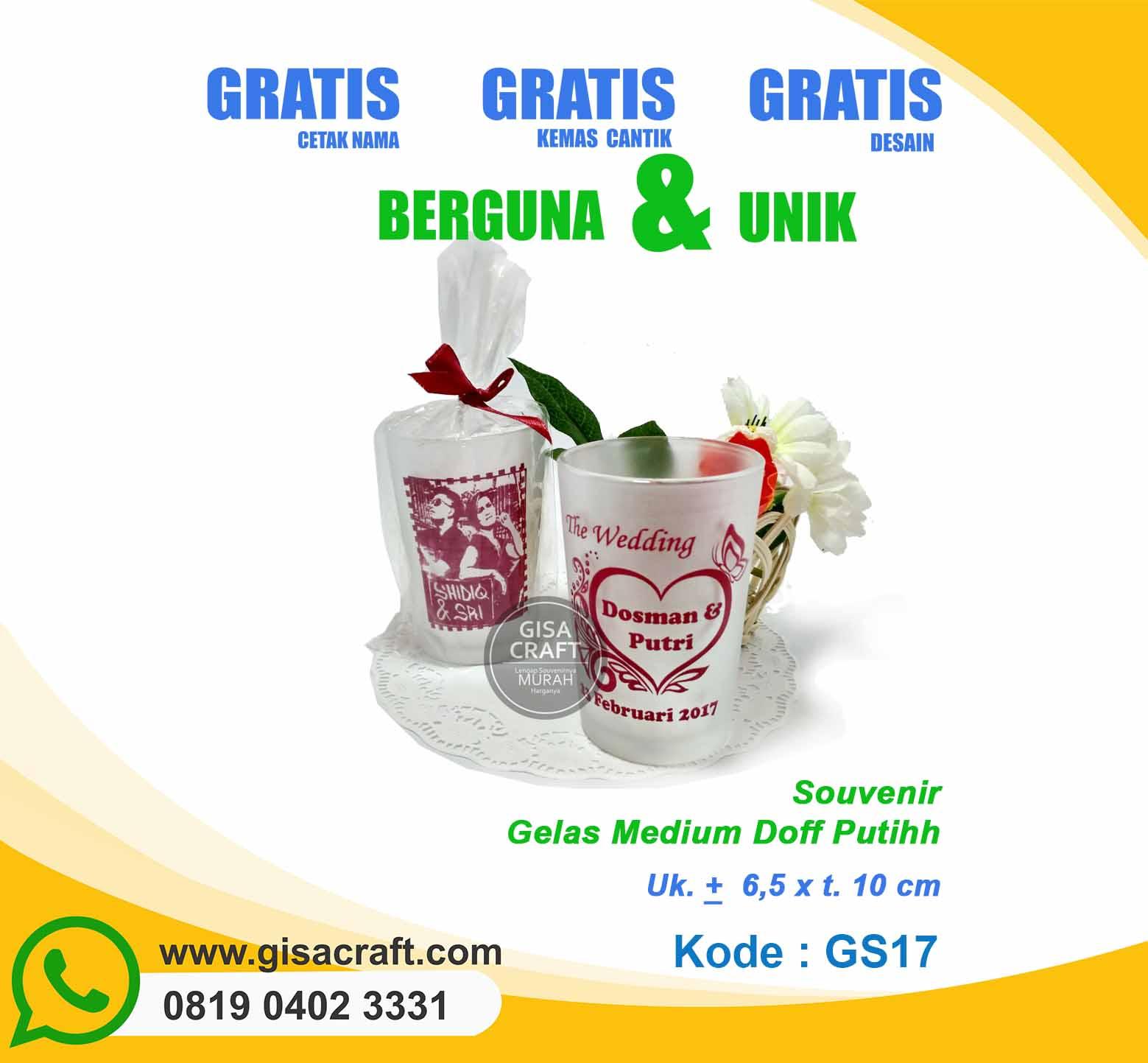 Souvenir Gelas Medium Doff Putih GS17