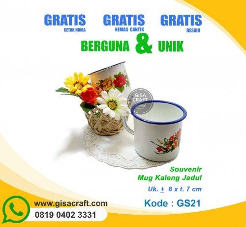 Souvenir Mug Kaleng Jadul GS21