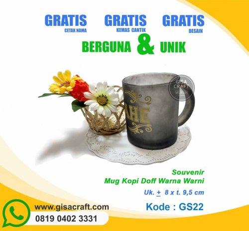 Souvenir Mug Kopi Doff Warna Warni GS22