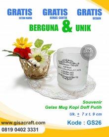 Souvenir Gelas Mug Kopi Doff Putih GS26