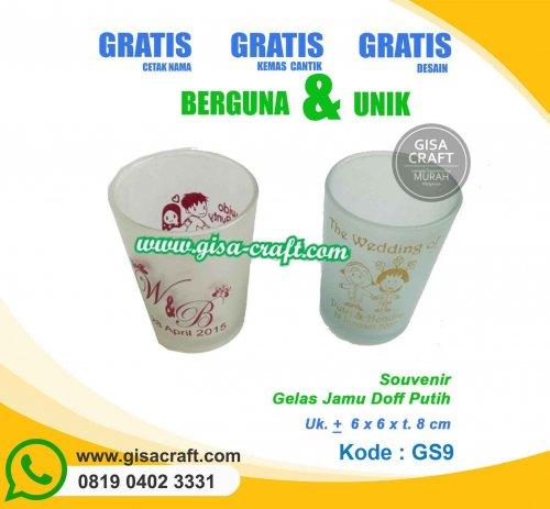 Souvenir Gelas Jamu Doff Putih GS9