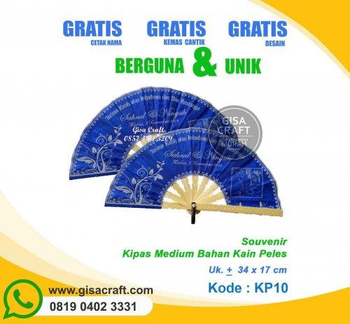 Souvenir Kipas Medium Kain Peles KP10