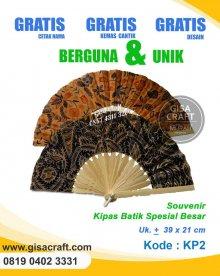 Souvenir kipas batik KP2