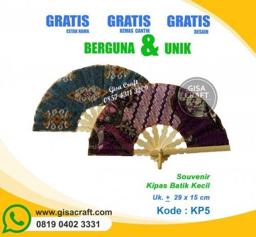 Souvenir Kipas Batik Kecil KP5