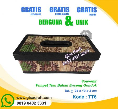 Souvenir Tempat Tisu Bahan Enceng Gondok TT6