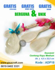 Souvenir Centong Kayu Medium ADP18