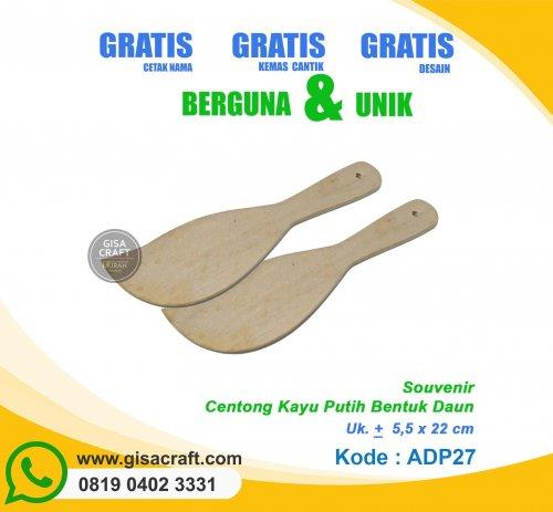 Souvenir Centong Kayu Putih Bentuk Daun ADP27