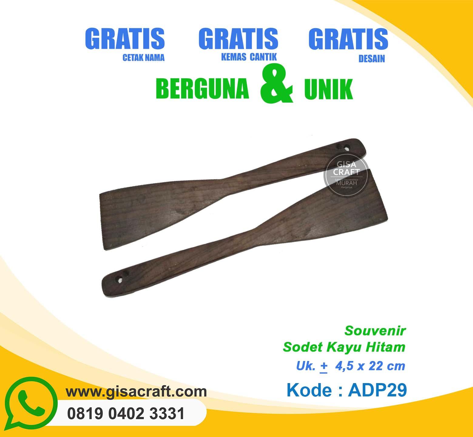 Souvenir Sodet Kayu Hitam ADP29