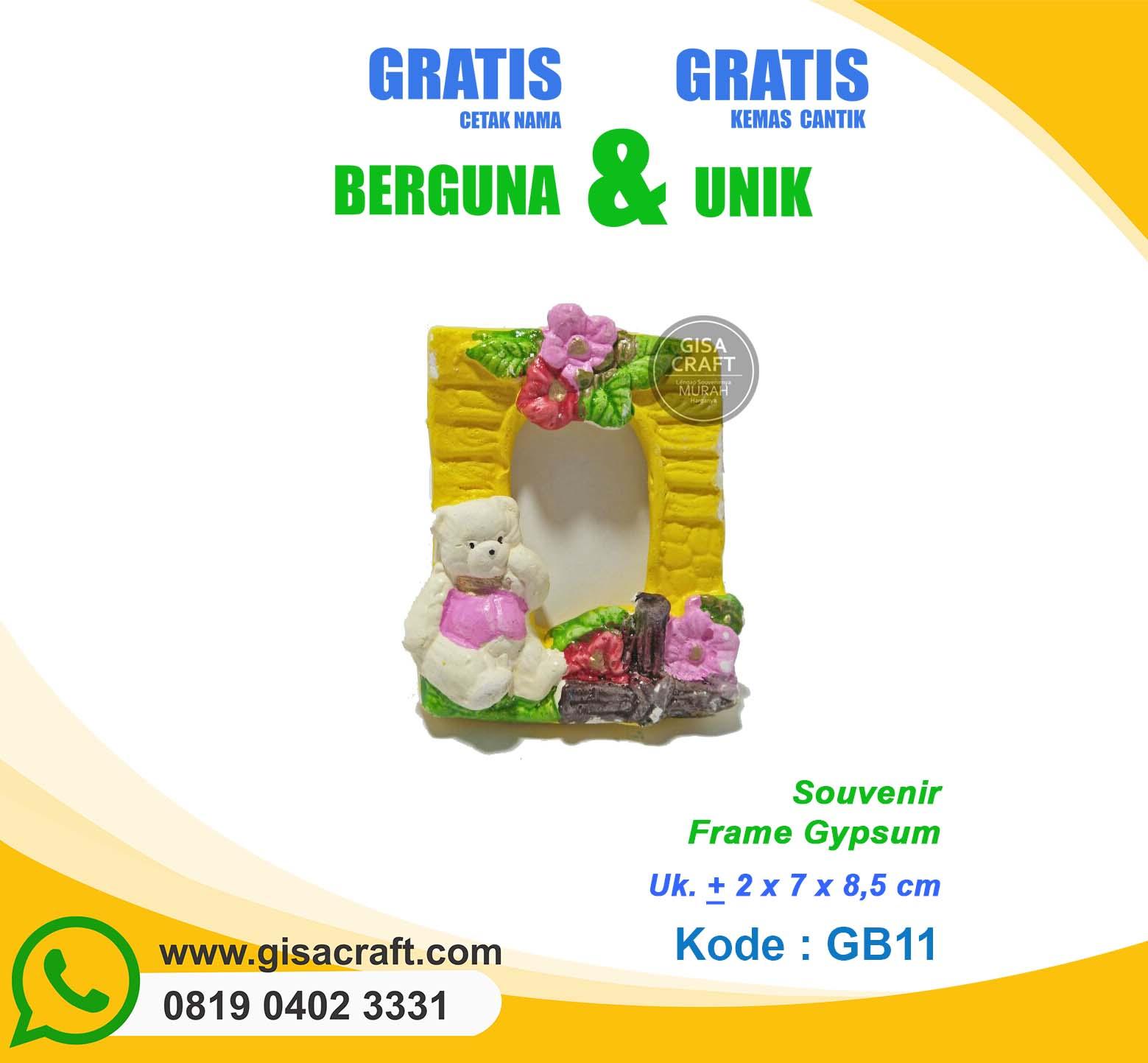 Souvenir Frame Gypsum GB11