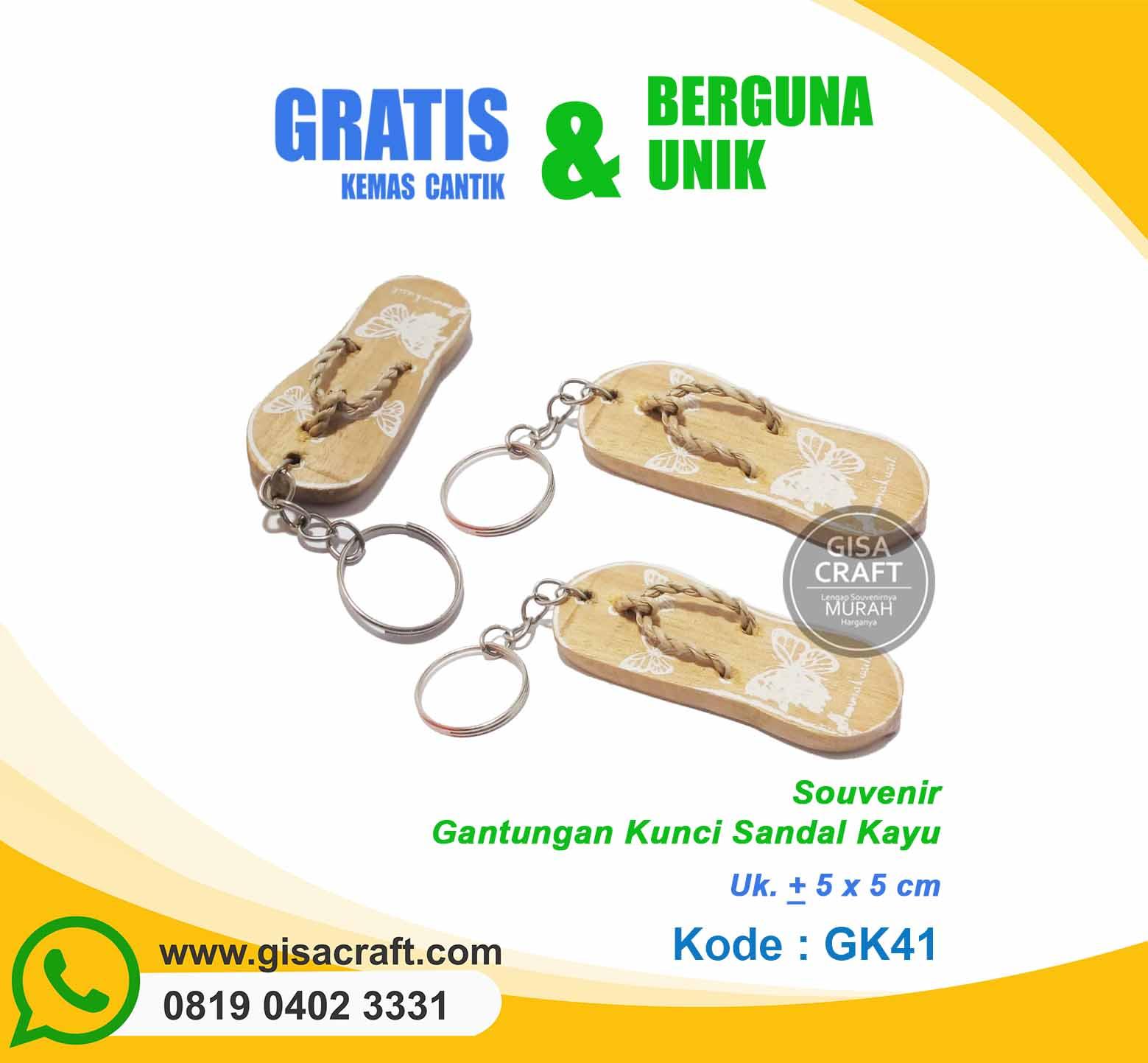 Souvenir Gantungan Kunci Sandal Kayu GK41