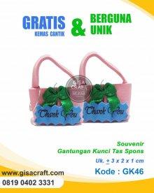 Souvenir Gantungan Kunci Tas Spons GK46