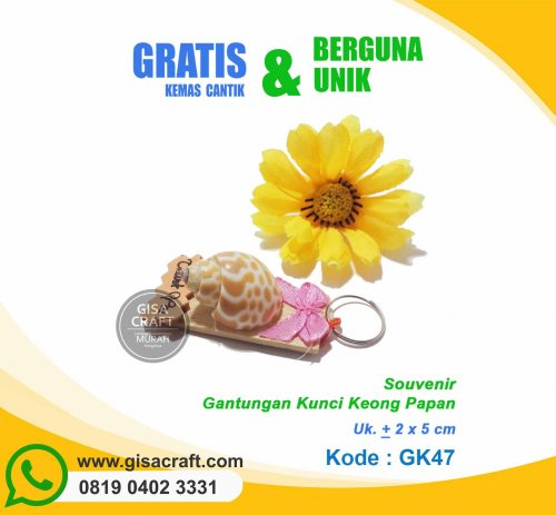 Souvenir Gantungan Kunci Keong Papan GK47