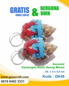 Souvenir Gantungan Kunci Keoang Macan GK49