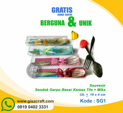 Souvenir Sendok Garpu Besar Kemas Tile + Mika SG1