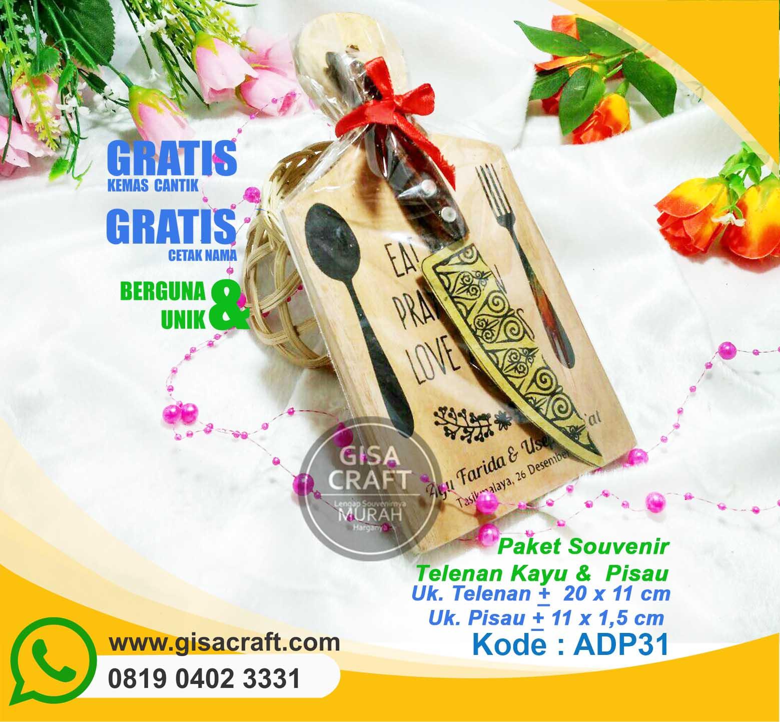 Paket Souvenir Talenan Kayu & Pisau ADP31