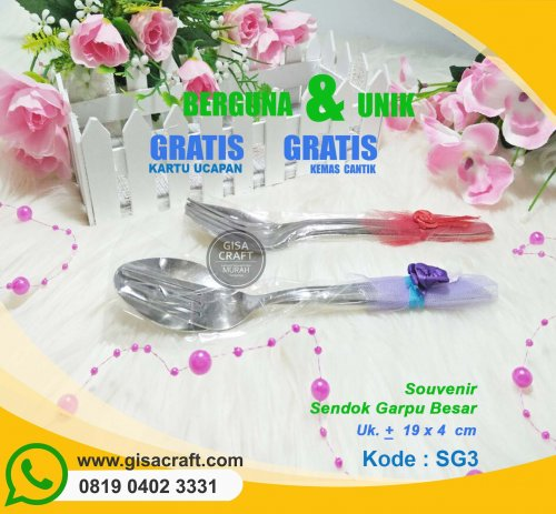 Souvenir Sendok Garpu Besar SG3