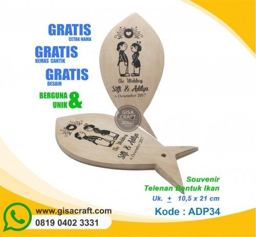 Souvenir Talenan Bentuk Ikan ADP34