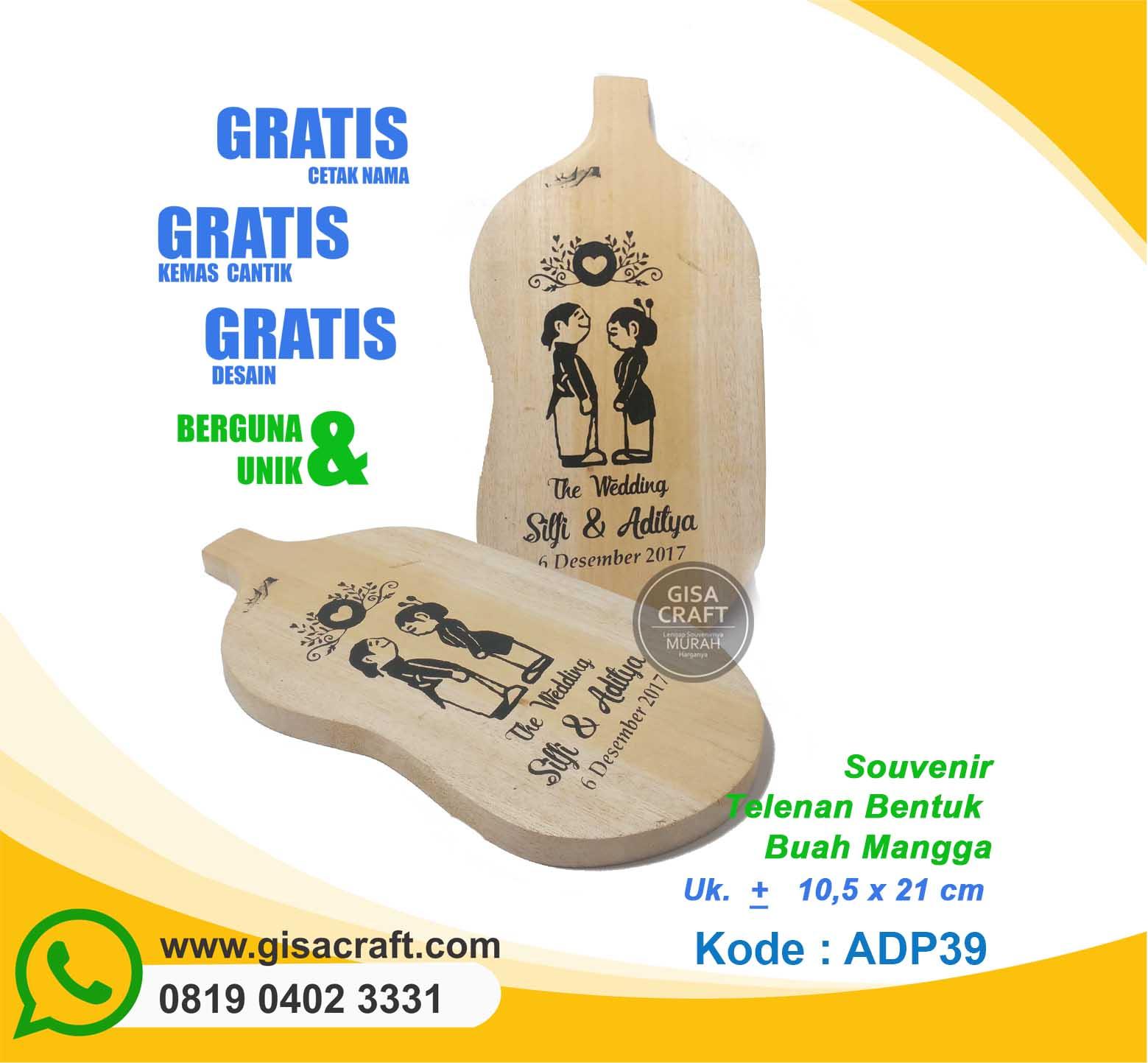 Souvenir Talenan Bentuk Buah Mangga ADP39