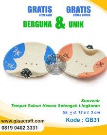 Souvenir Tempat Sabun Hewan Setengah Lingkaran GB31