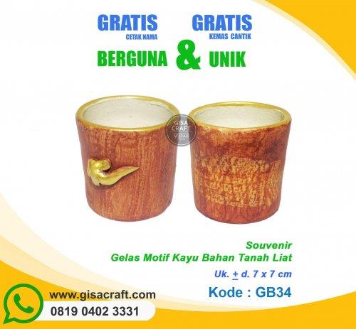 Souvenir Gelas Motif Kayu Bahan Tanah Liat GB34