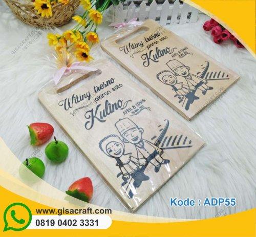 Souvenir Talenan Kayu Natural Besar ADP55
