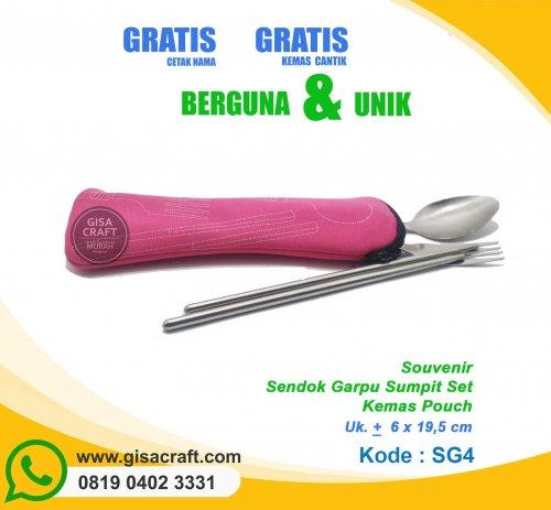 Souvenir Sendok Garpu Sumpit Set Kemas Pouch SG4