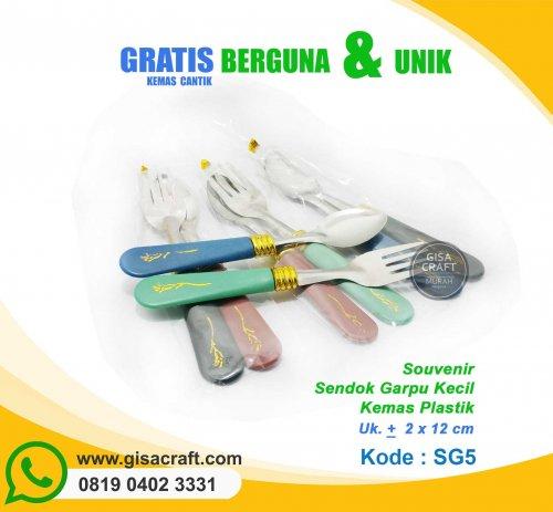 Souvenir Sendok Garpu Kecil Kemas Plastik SG5