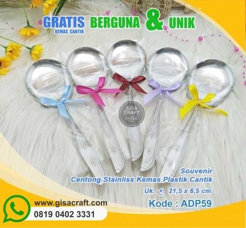 Souvenir Centong Stainliss Kemas Plastik Cantik ADP59