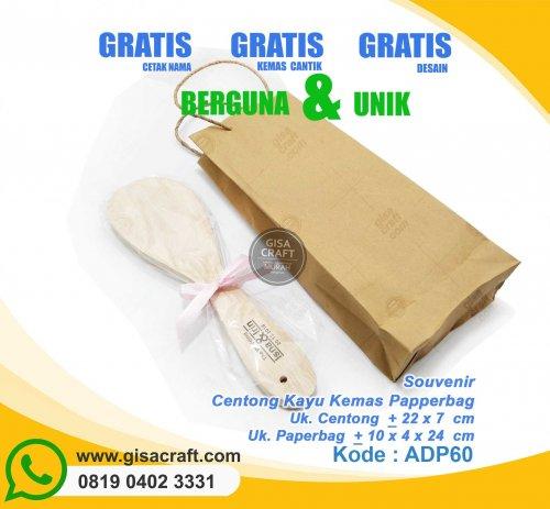 Souvenir Centong Kayu Kemas Paper Bag ADP60