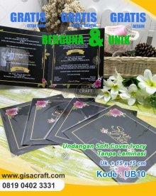 Undangan Soft Cover Ivory Tanpa Laminasi UB10
