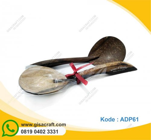 Souvenir Sendok Sayur Kayu Kecil ADP61