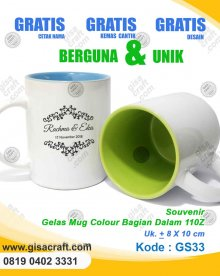 Souvenir Gelas Mug Colour Bagian Dalam 110Z GS33