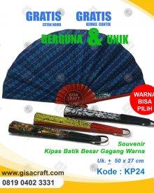Souvenir Kipas Batik Besar Gagang Warna KP24
