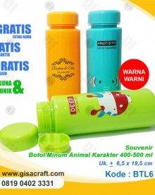 Souvenir Botol Minum Animal Karakter 400-500 ml BTL6