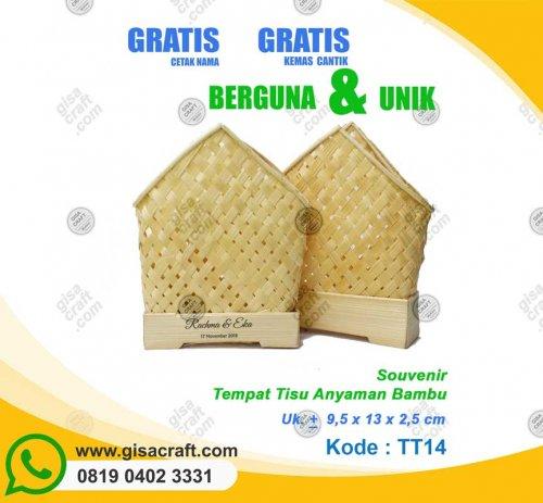 Souvenir Tempat Tisu Anyaman Bambu TT14
