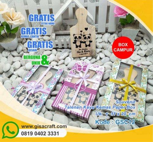 Souvenir Talenan Kayu Kemas Paper Box GSC12